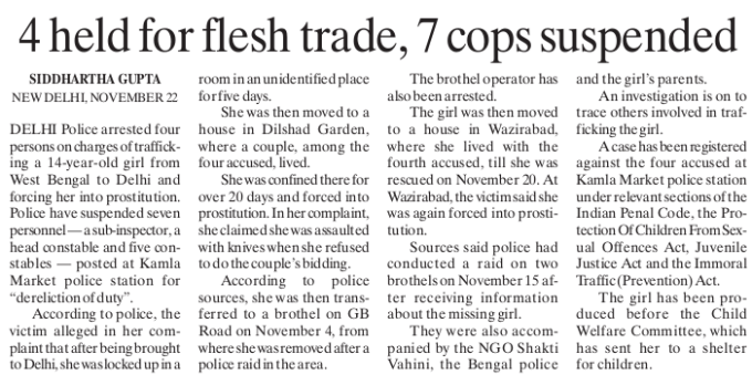 cop suspended