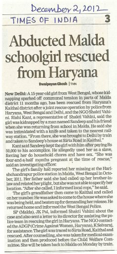 MALDA GIRL RESCUED IN HARYANA