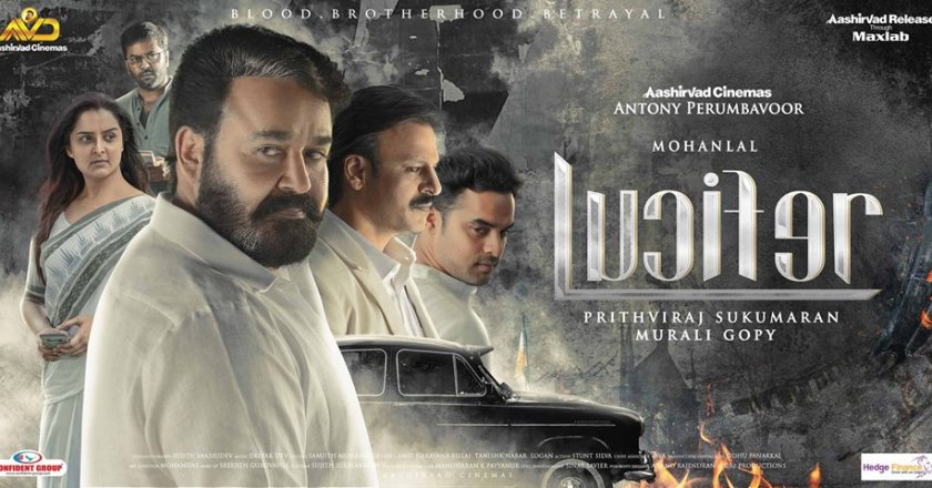 Lucifer | Malayalam | A thoroughly entertaining Thriller for Mohanlal Fans.