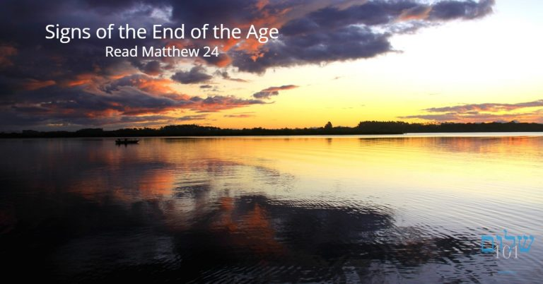Signs of the End of the Age Matthew 24 Shalom101