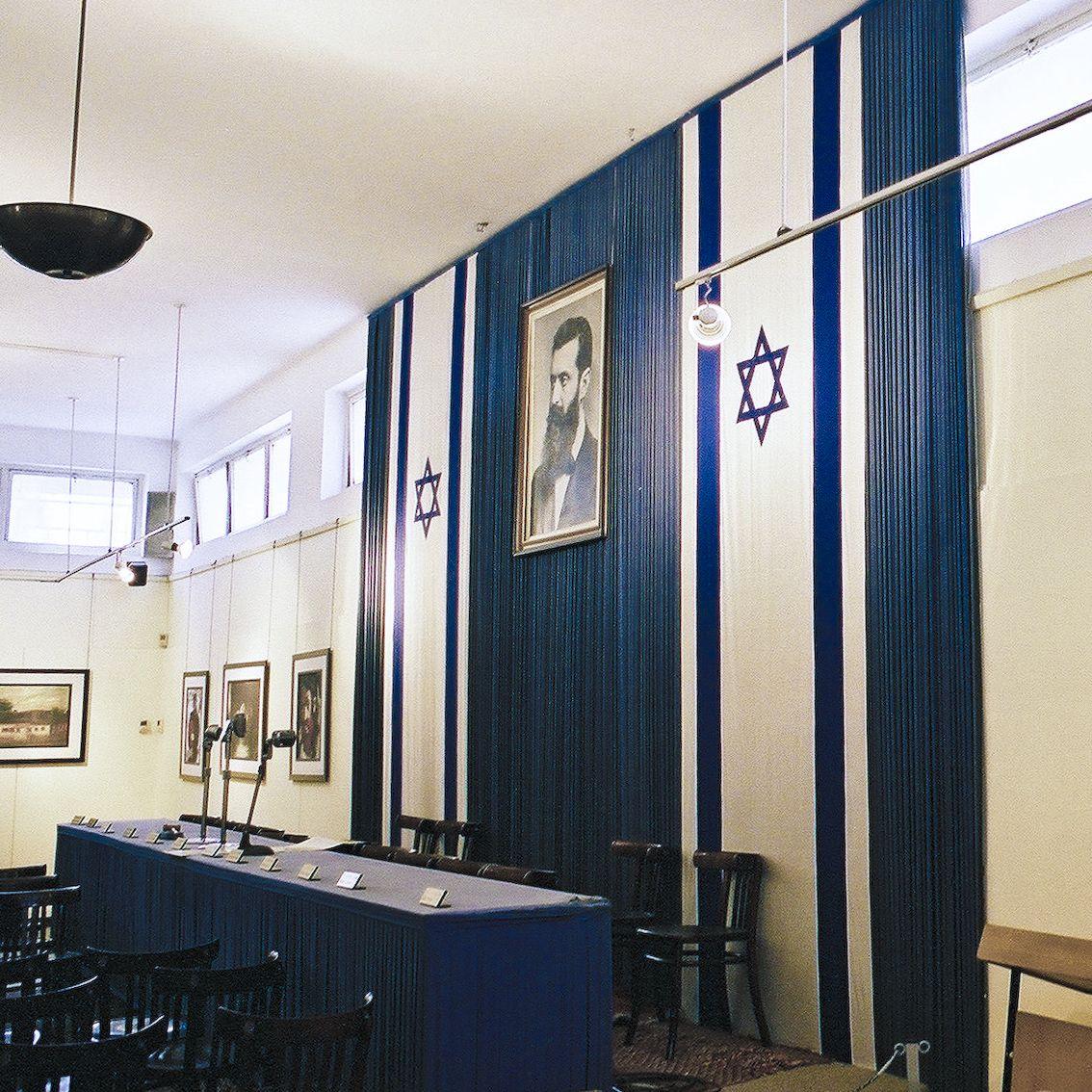 Visit The Monumental Independence Hall In Tel Aviv Israel