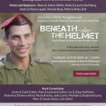 Join Jerusalem U's Celebration of Israeli Soldiers