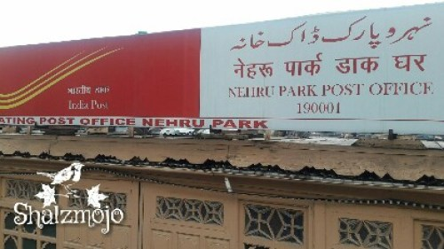 floating-postoffice-in-nehru-park-dal-lake-srinagar-kashmir-tourist-heritage-omar-abdullah-sachin-pilot