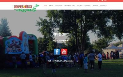 www.banglamela.org | event management | Canada-Bangladesh 2017