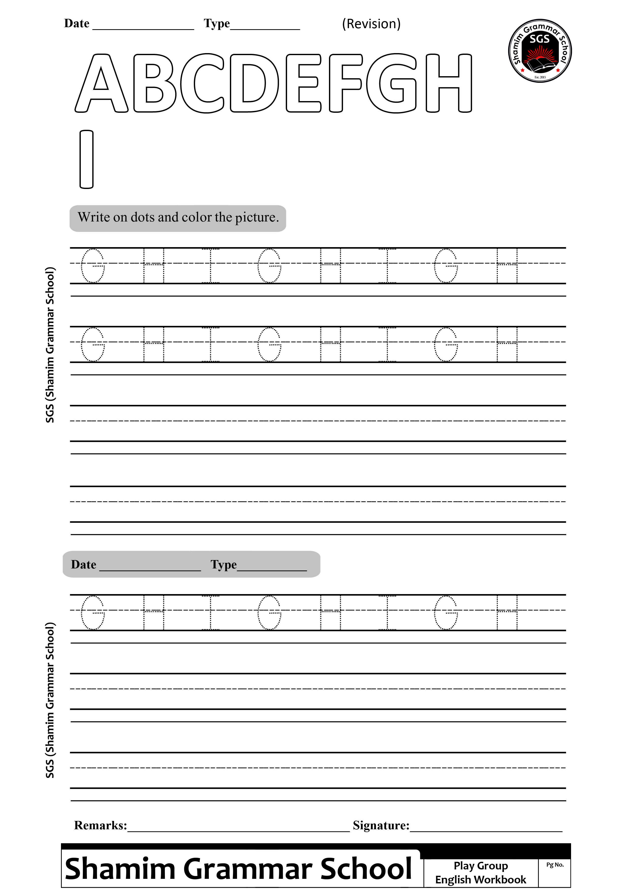 English Worksheets For Class Playgroup Shamim Grammar