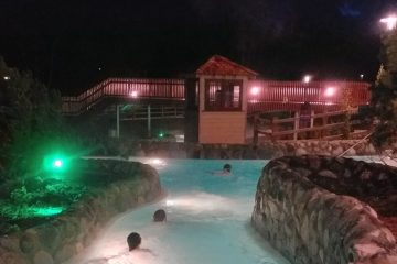 Center Parcs Longford Forest