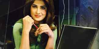Hifza Chaudhary Biography