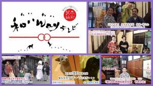 【「千両ケ辻祭」を通して 町内のコミュニケーションも活性化】