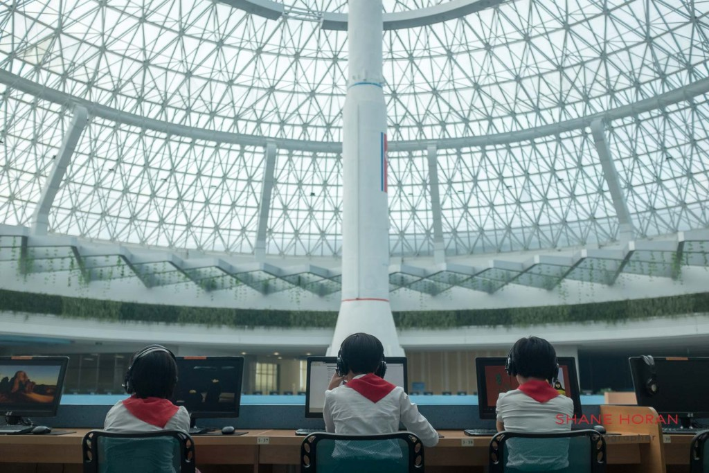 Kids study at the Sci-Tech complex, Pyongyang