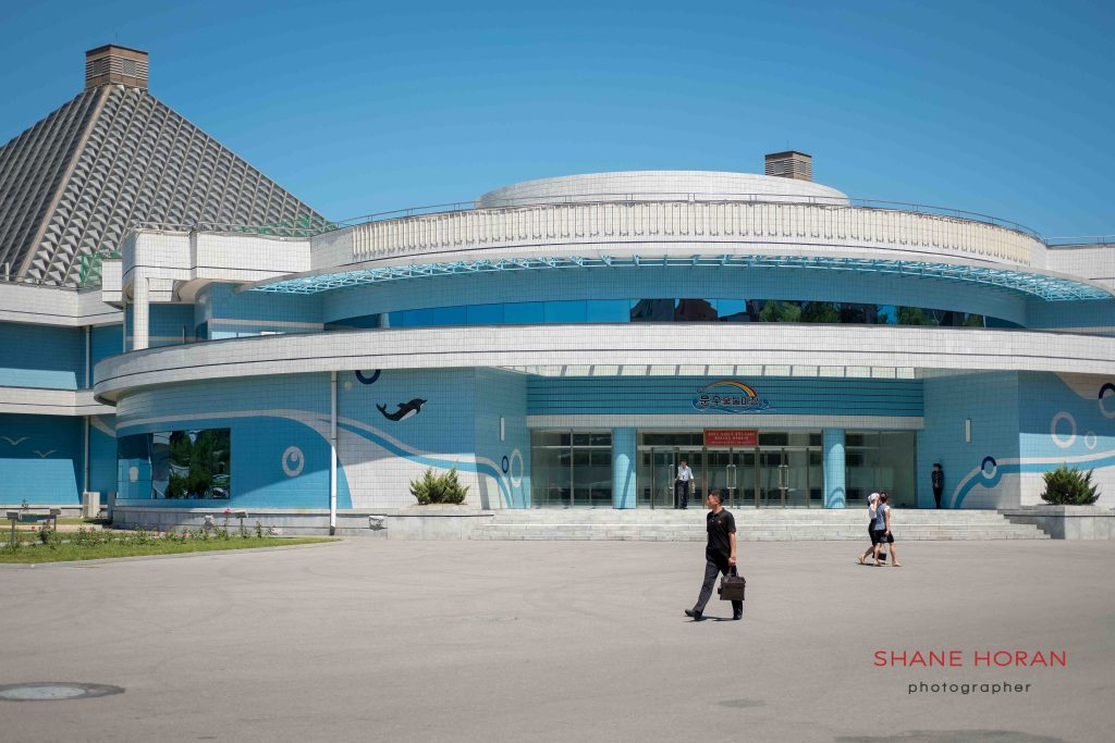 The front entrance to Munsu water park, Pyongyang, North Korea.