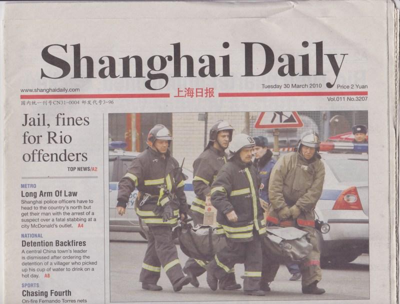 ShanghaiDaily1