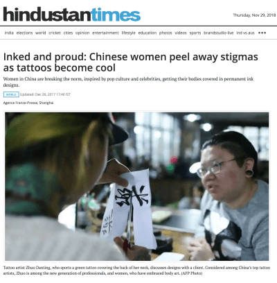 Hindustantimes Inked and proud: Chinese women peel away stigmas as tattoos become cool