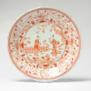 Antique Kangxi Period Blood and Milk Plate Chinese Porcelain Ladies in Garden