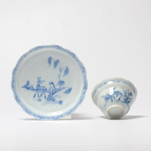 Antique 18C Chinese Porcelain Blue and White Tea Bowl Cup Deer Rock