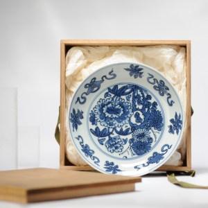 Antique Chinese Taste 17c Kosometsuke Tianqi/Chongzhen Dish Porcelain Ming Plate