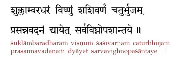 suklambaradharam