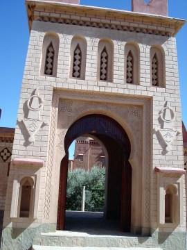 Imam Home (1)