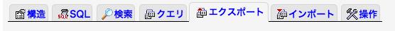 myadm5.db.sakura.ne.jp : mysql453.db.sakura.ne.jp : kimidorikinoko_a   phpMyAdmin 3.3.10.5 2014-11-16 13-18-49