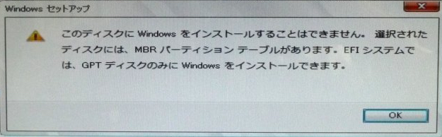 windowsinstallerror