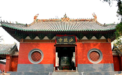 northern Shaolin Temple