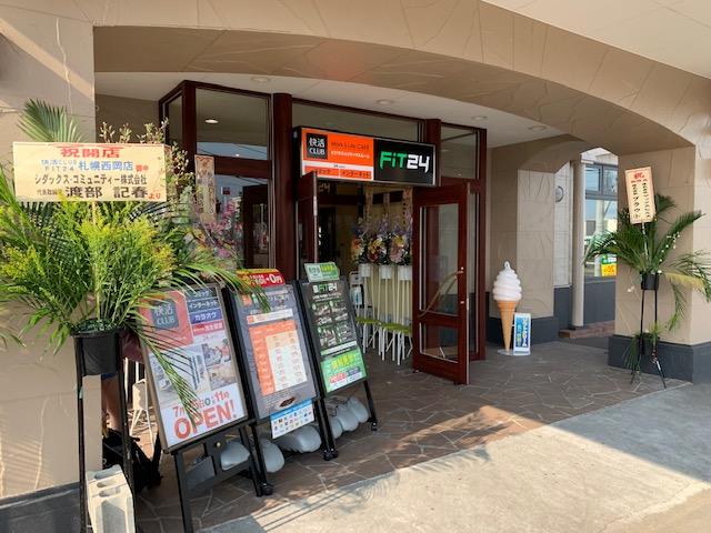 FIT24西岡、シュワルツ浅井見学