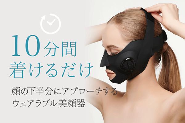 【メディリフト】顔のたるみ・ほうれい線解消に効果あり