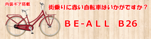 BE-ALL_B26
