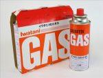 カセットボンベの処分方法は?ガスの抜き方・正しい廃棄の仕方