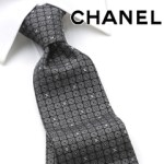 結婚式のネクタイ!色がグレーでブランド物のおすすめラインナップ