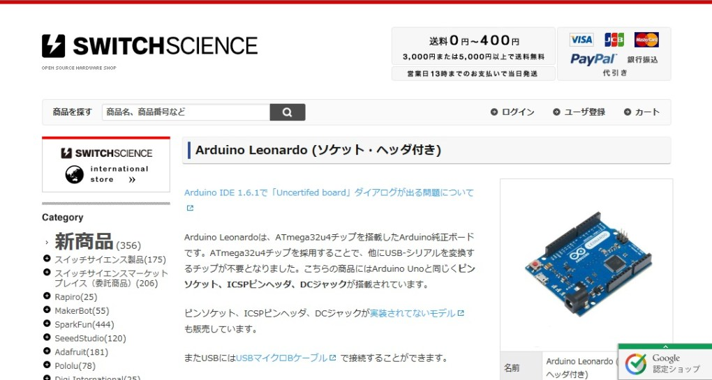 swithscience-c