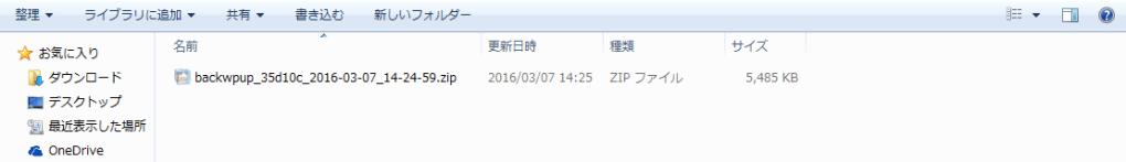 BackWPup32fdflc