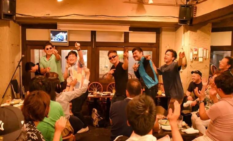 沖縄料理屋『海の彼方』