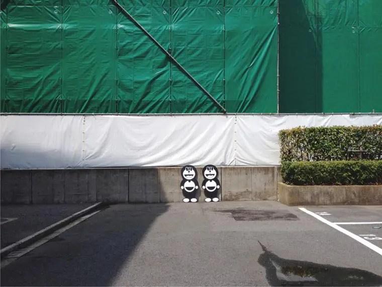 野村浩さんの作品