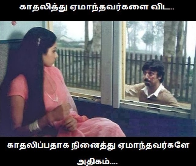 One Line Love Quotes In Tamil Iyu Me Love Is Mater