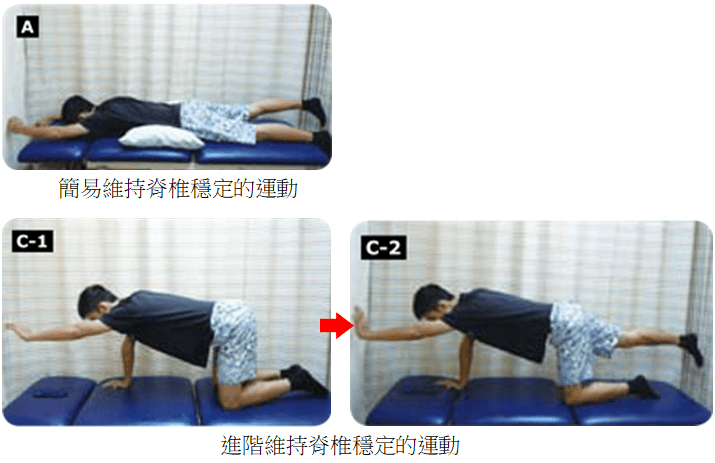 stretching exercise 4