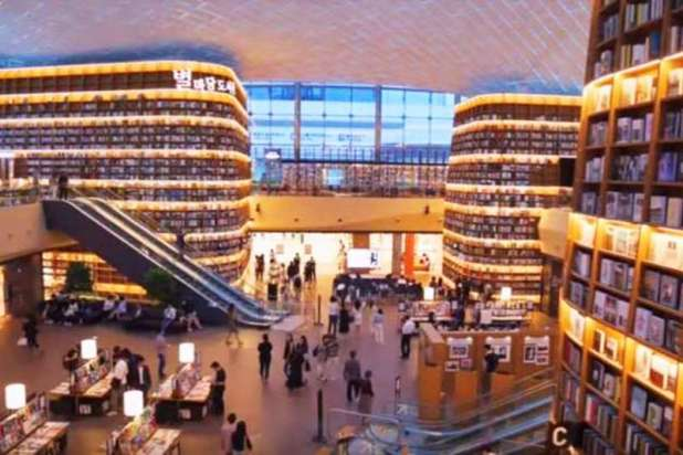 COEX MALL STARFIELD LIBRARY