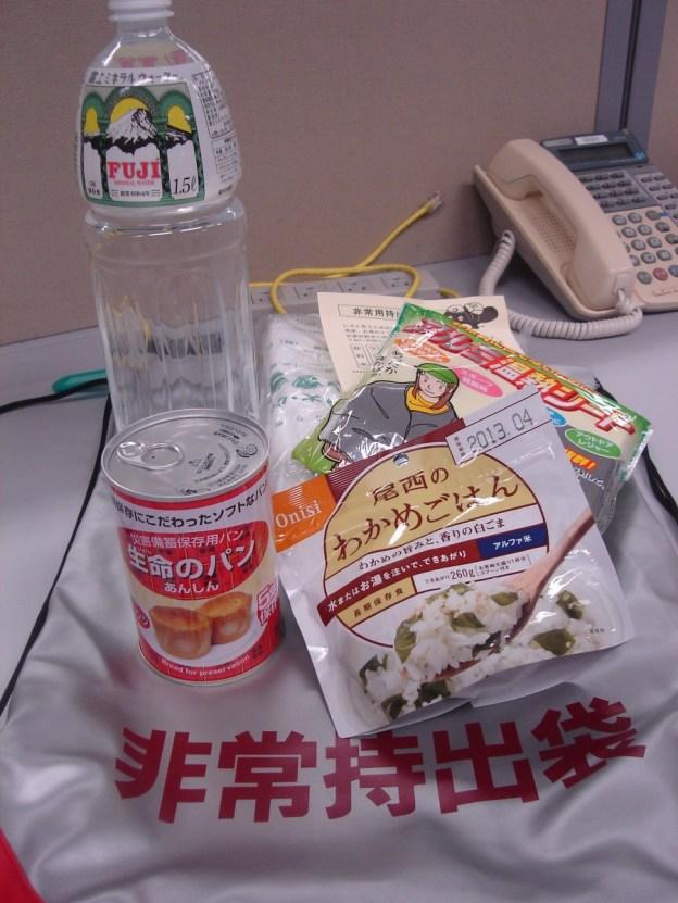 Earthquake_Survival_Kit_in_Japan