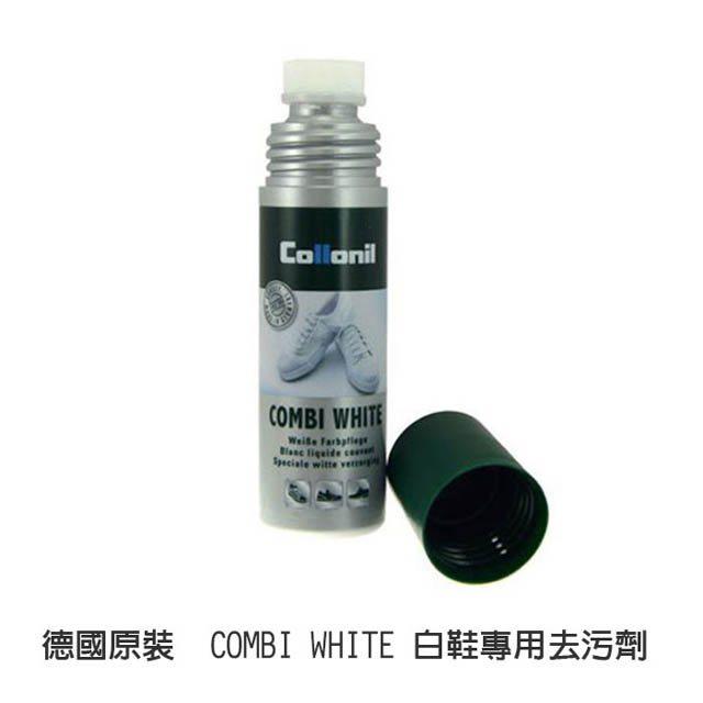 combi white