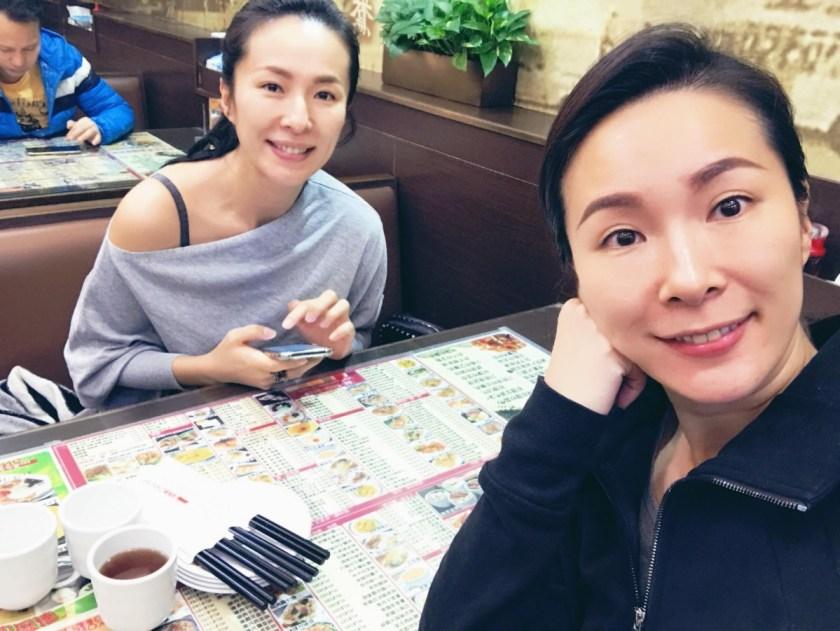 YuYu-Chang Chia Yu