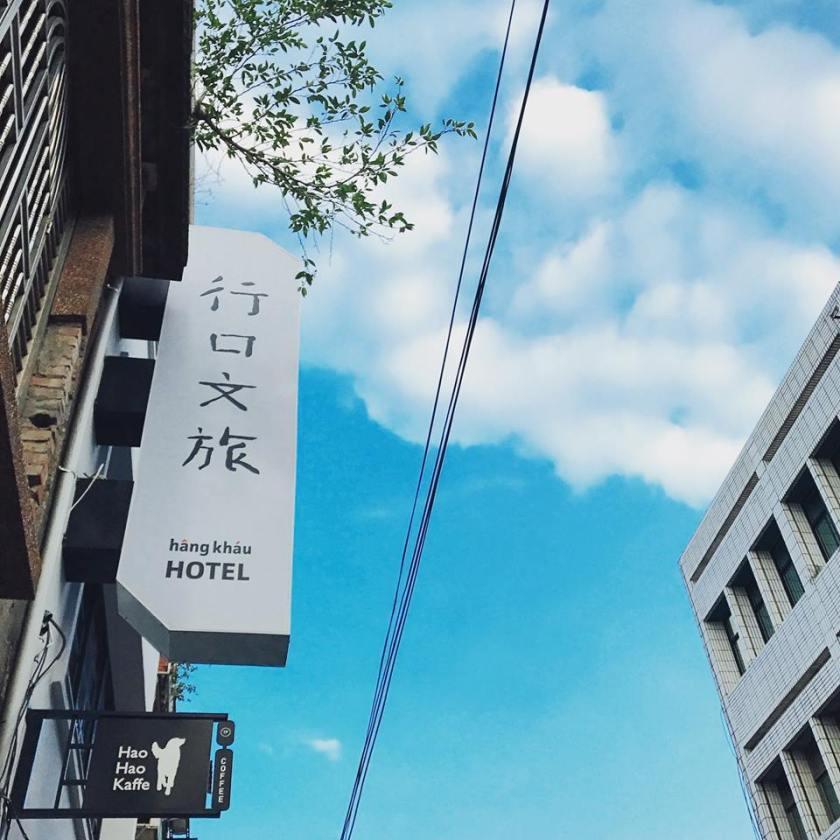 Hang Khau Hotel 4.jpg
