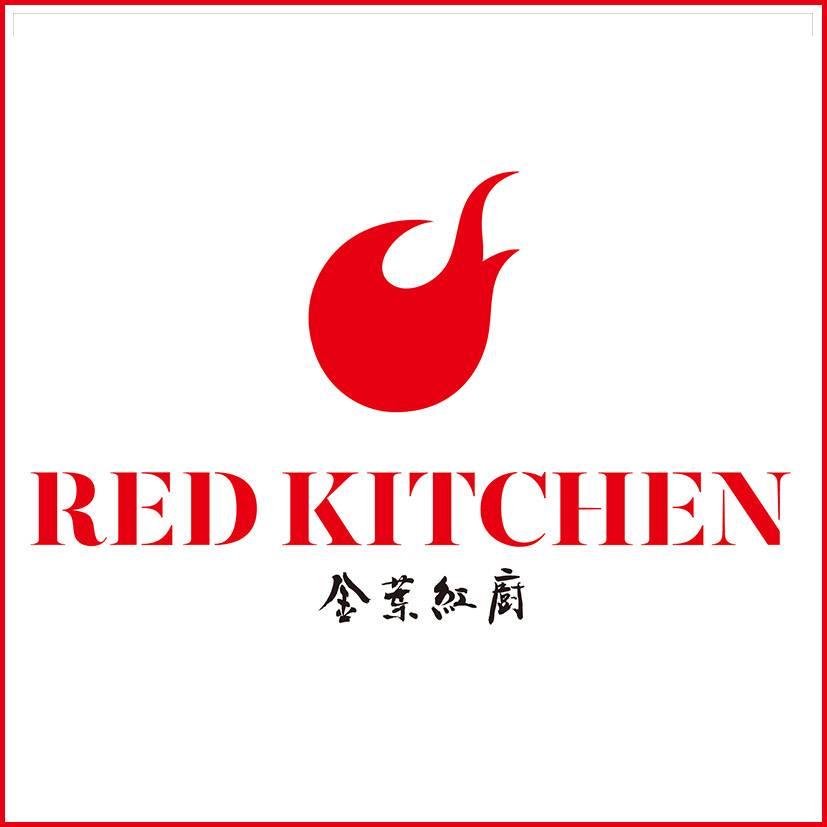 全球首店日本川菜店《金葉紅廚》,將顛覆你對吃川菜的習慣和想法。