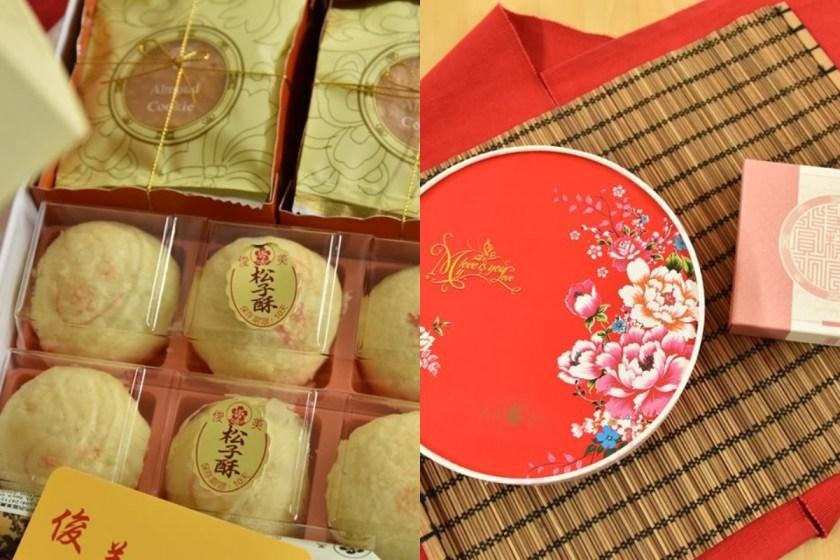 傳統的糕餅店禮盒,也深受長輩的喜愛。