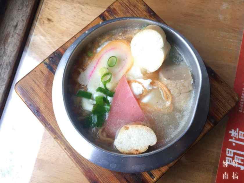 鍋燒意麵中附上「土魠魚肉塊」,也許真的只有在台南才吃的到。