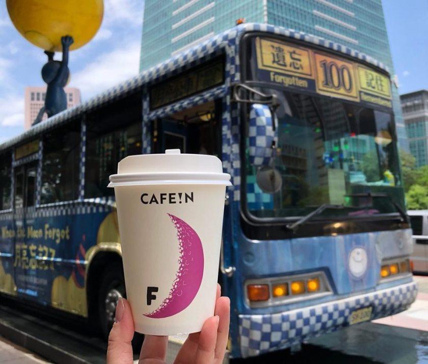 CAFE IN.jpg