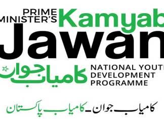 How To Apply For Kamyab Jawan Program