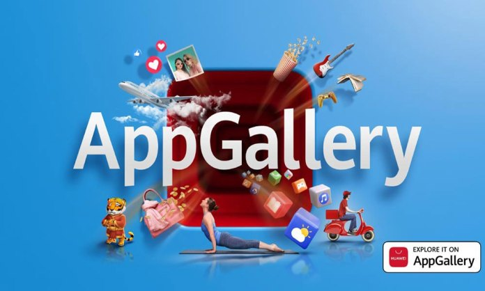 HUAWEI App Gallery can help you stay sane, entertained and informed at home