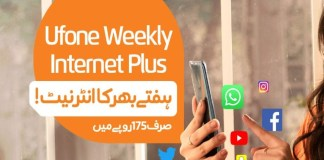 Ufone Weekly Internet Plus, Now Get Double Internet