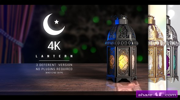 Ramadan Free After Effects Templates After Effects Intro Template ShareAE