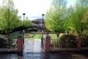 Shankill Memorial Gardens