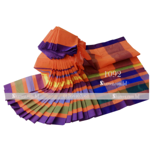 Cotton-Rainbow-Sharee1092